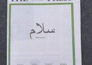 the-press-newspaper