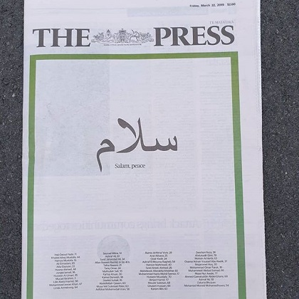 the-press-newspaper